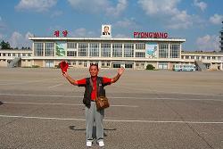 平壌(ピョンヤン)空港