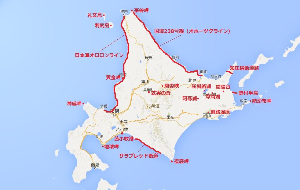 地図 - 北海道おすすめツーリングスポット