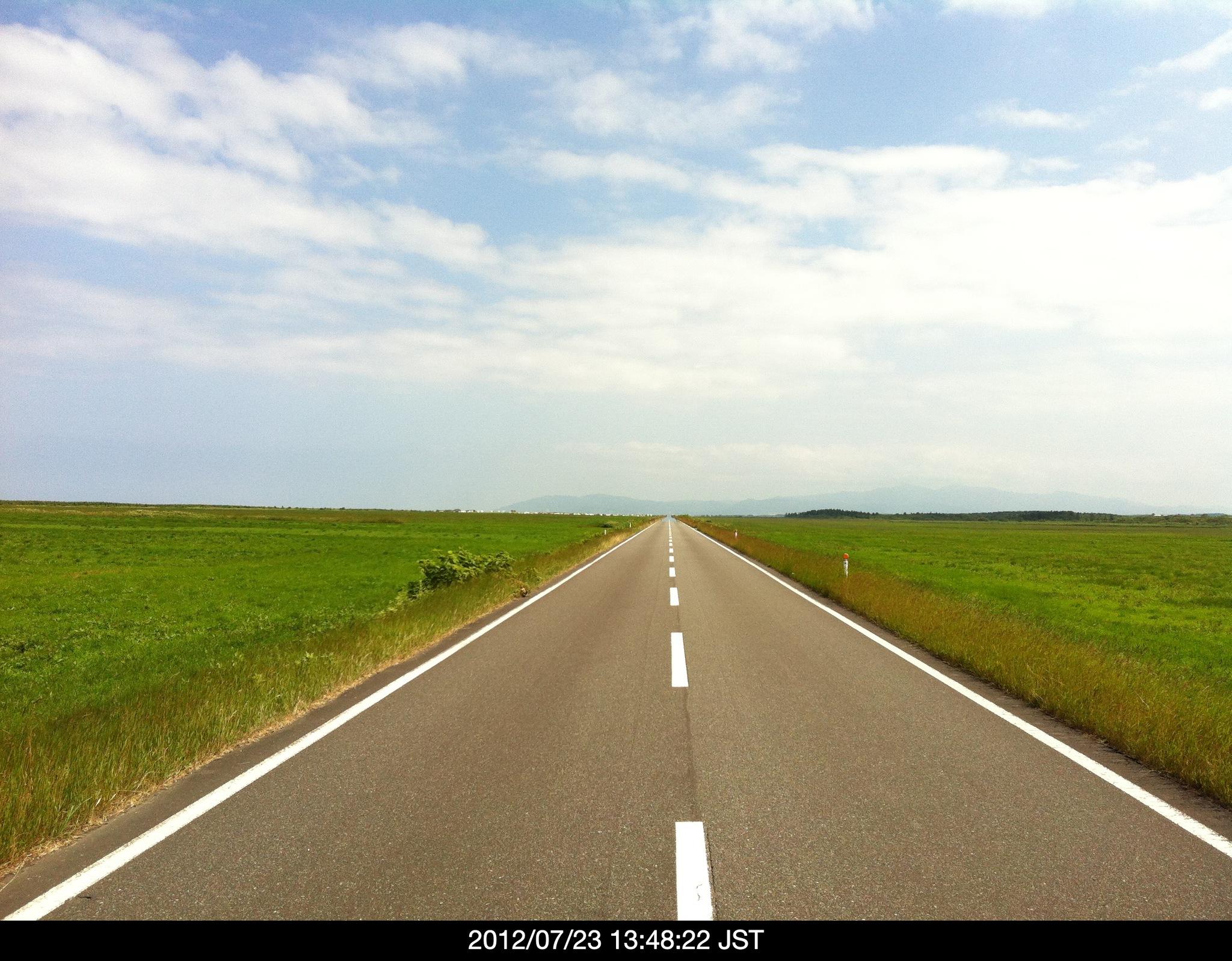 THE 北海『道』