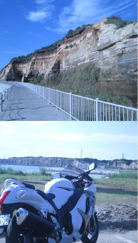 銚子マリーナからの屏風ヶ浦全景と切り立った断崖
