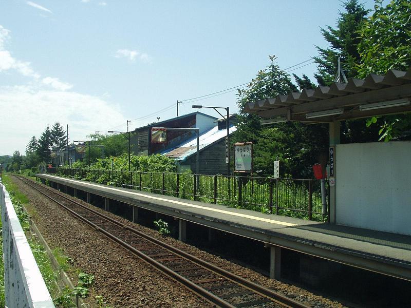 JR夕張駅