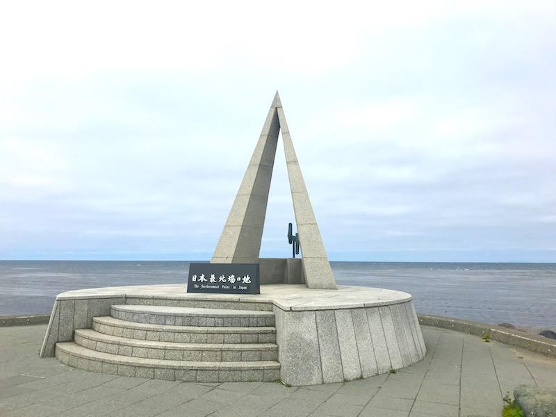 日本最北端:宗谷岬
