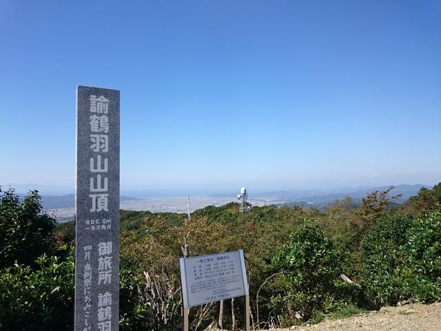 淡路島の最高峰、標高は607.9メートル