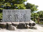 小豆島ツーリング(八日目の蝉編)その6
