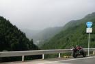 十津川村へ行ってきました。【大台ヶ原編】