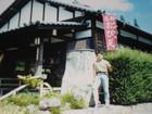 オールド・ストーリー 九州へ2週間のロンツー (その4)