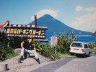 オールド・ストーリー 九州へ2週間のロンツー (その5)