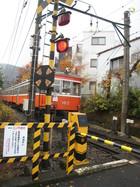 富士山とその付近を堪能するツー (その7 最終回)