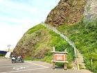 北海道ツーリング2017 PART11「奇跡の出会い -羅臼・中標津・鶴居村-」