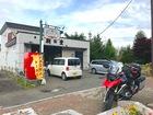北海道ツーリング2017 PART12「走り出せ!行動せよ! -釧路、浦幌、帯広-」